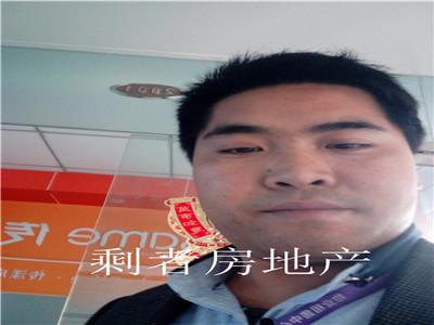 汇日央扩国际广场 229平米 29楼 15000元/月