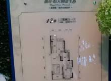 兴庆区,兴庆,恒大帝景,3室2厅,122㎡