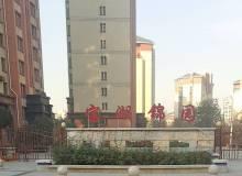 兴庆区,新一中,宝湖锦园,3室2厅,129.8㎡