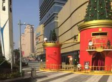 高新开发,京东大道,新城吾悦广场,0室0厅,127㎡