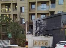 龙湾区,蒲州,东方嘉园,3室2厅,87㎡