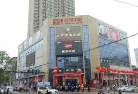 东昇成州中心