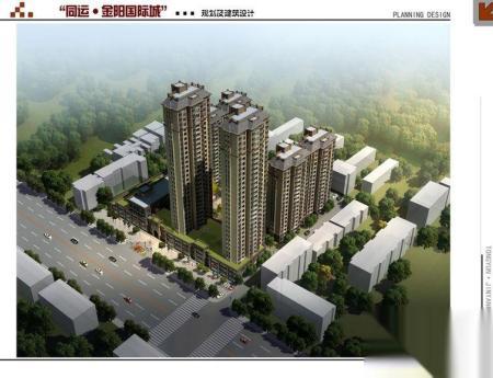 临泉县,临泉,同运金阳国际城