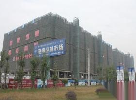 青白江,其他,华川银地国际建材城