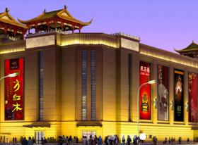上海周边,上海周边,嘉善国际木雕城