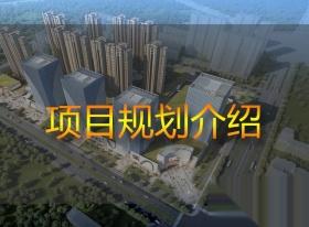 绿园区,正阳街,新城吾悦广场