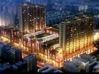 城固县,城固,亿腾时代广场