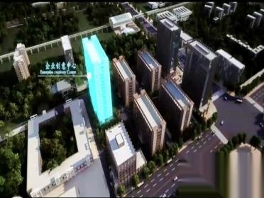 远航企业广场
