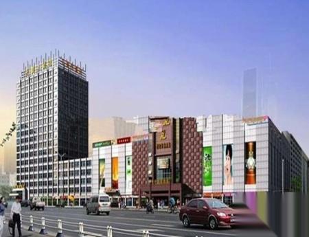 乌拉特前旗,城中,世纪华联购物广场