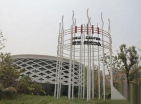 浦口区,江北,明发新城中心