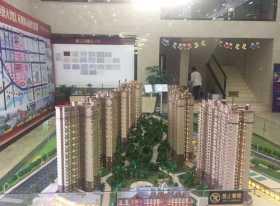 四会市,大旺,东旺香江国际