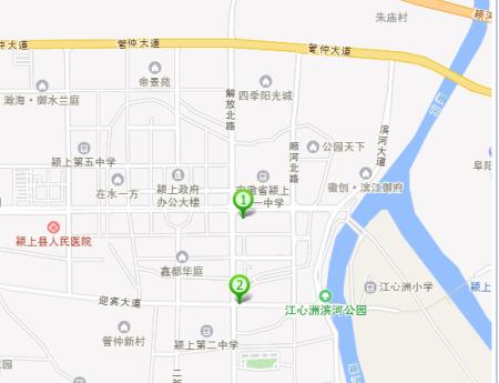 颍上县,城中,新城中央国际