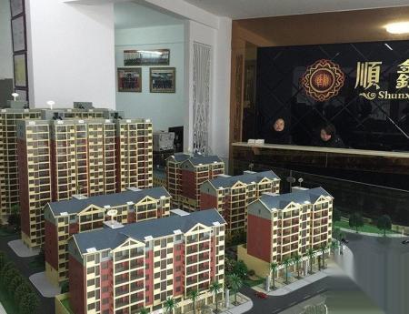 花湖开发区,鄂州花湖,华顺顺鑫华府