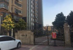中奥万融公馆