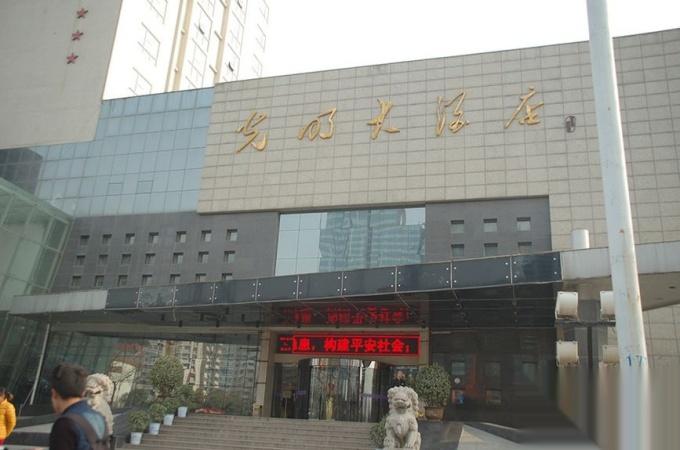 渭南新房 经开区 > 光大农资城   待售 毛坯 售价:价格待定 最近更新