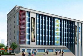 温州商业大厦
