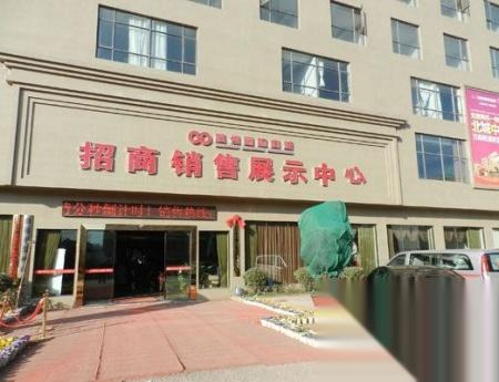 麒麟区,麒麟,温州国际商城