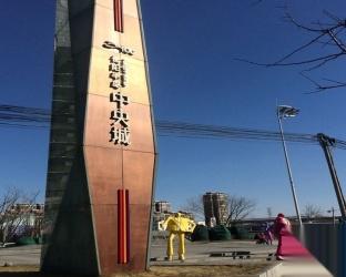 万科·中央城(长阳半岛中央城)
