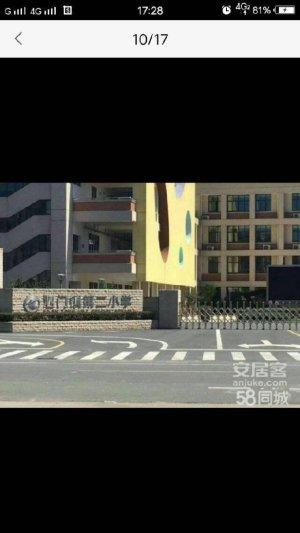 余姚市东北泗门镇谢家侦探苑第二小学对面2室2厅1卫92平米上别墅名杀人滑雪事件柯南路名图片