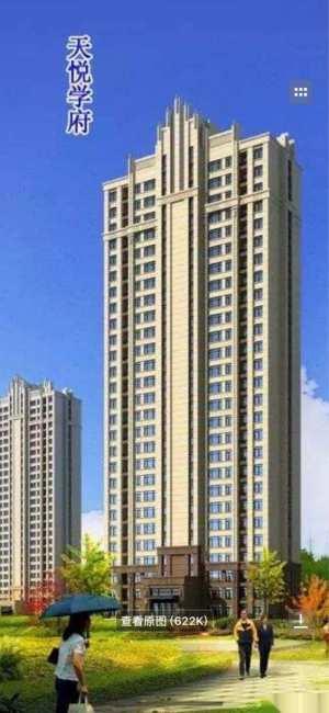 邹平县 > 理想之城二期天悦学府   售价: 31万 2676元/平米 户型:3室2