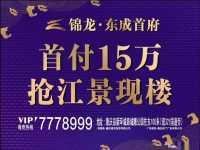 德庆县,德庆,德庆碧桂园,4室2厅,126.57㎡