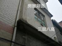 怀集县,怀集,怀集新城,5室1厅,168㎡