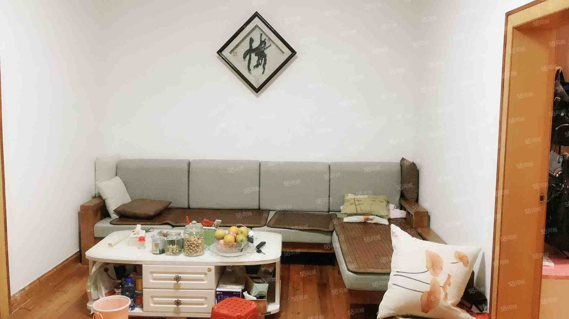 桂林冶金机械总厂宿舍2室1厅1卫