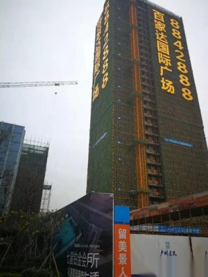 百家达国际广场 40 低楼层 100万_【优优好房】珠海