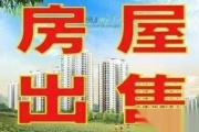 东艺春城学区房