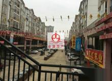 汉城商业街