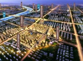 未央区,徐家湾,碧桂园凤凰城