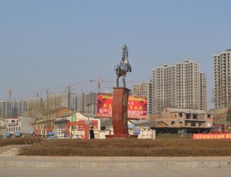 洛南县,洛南,阳光庭园