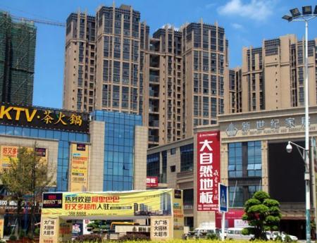 隆昌县,隆昌,都英新世纪广场