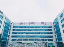 高新奇科技园