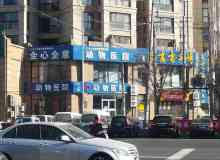 丰台区,大红门,上海建筑,-室-厅,212.61㎡