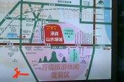 汇金时代广场