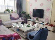 临邑县,临邑,新家鑫,3室2厅,93㎡
