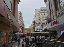 中亭街商铺