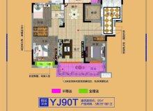 琅琊区,城南,碧桂园紫薇天悦,3室2厅,99㎡
