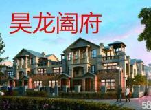 高碑店市,城东,昊龙阖院,3室2厅,143㎡