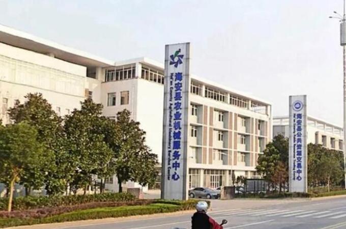 南通新房 海安县 > 中国(海安)义乌国际商贸城   在售 毛坯 售价:6000