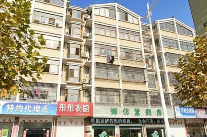 海安县,海安,中国(海安)义乌国际商贸城