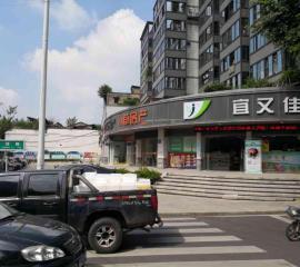 中亭街口小桥头弧形15米门面,6门面,十字路口