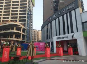 青白江,,悦荟时代广场