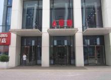 丰台区,其他,北京诺德中心,-室-厅,310.89㎡