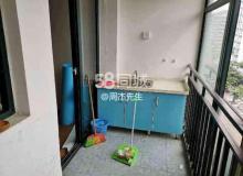 武侯区,红牌楼,长益商业寓所,1室0厅,50㎡