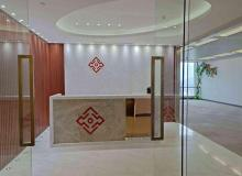 台江区,其他,IFC福州国际金融中心,-室-厅,330㎡
