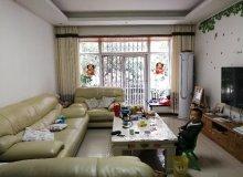 华阳,其他,金南园,3室2厅,135.19㎡