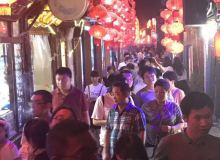 上海周边,上海周边,西塘东区,-室-厅,30㎡