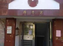 密云县,密云,太扬家园,4室2厅,245.87㎡